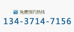 黄冈白癜风医院,武汉白癜风专家怎么样